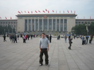 My first ever day as a backpacker in Beijing. Oct 2007.